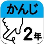 2012-11-14_003624