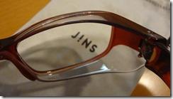 JINS店舗で売り切れだった花粉メガネが届きました