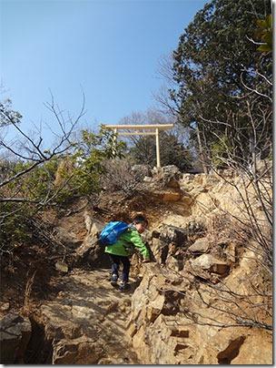 親子で山登り!日和田山と巾着田パワースポットトレッキング(1)