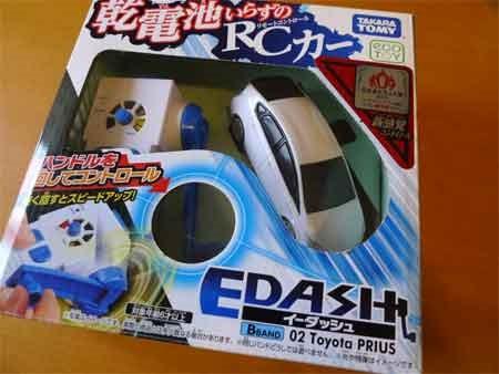EDASH 乾電池いらずのRCカー プリウス