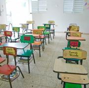 小学校全国学力テスト