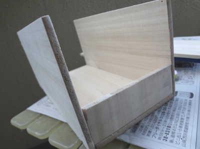 木工の組み立て